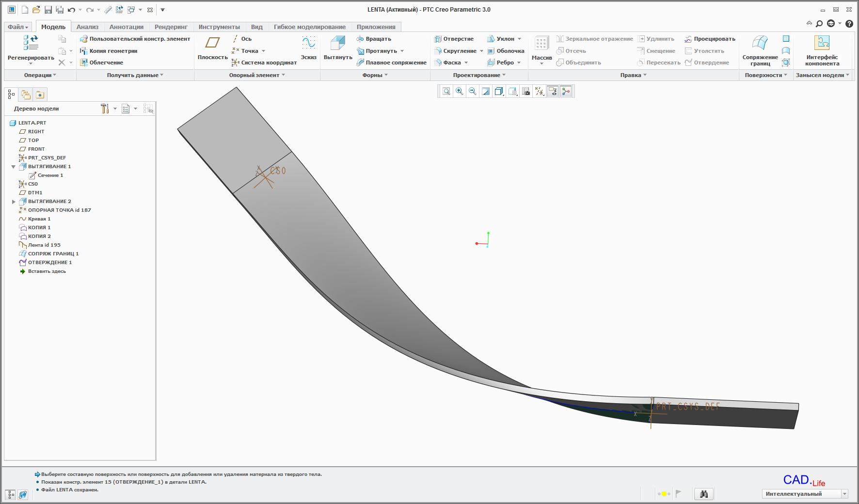 Creo 3|Инструмент Лента для создания гибкой электрической шины