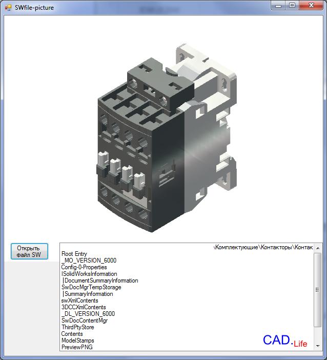 Рис.1. Открытие картинки предпросмотра файла Solidworks