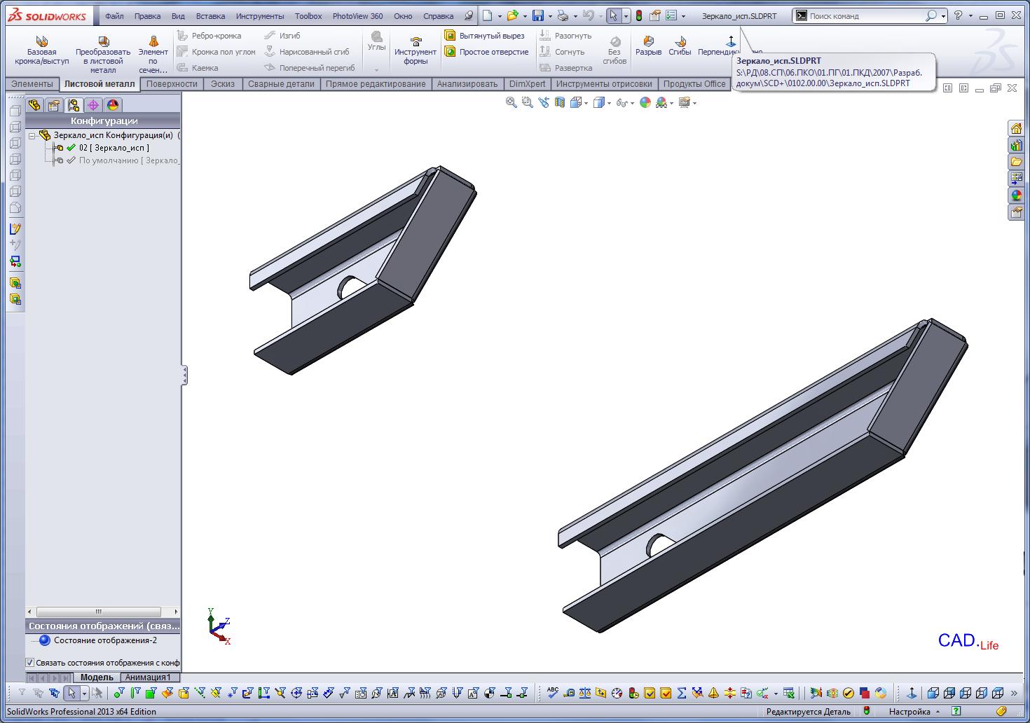 Solidworks 2013|Зеркальное отражение с исполнениями (конфигурациями)