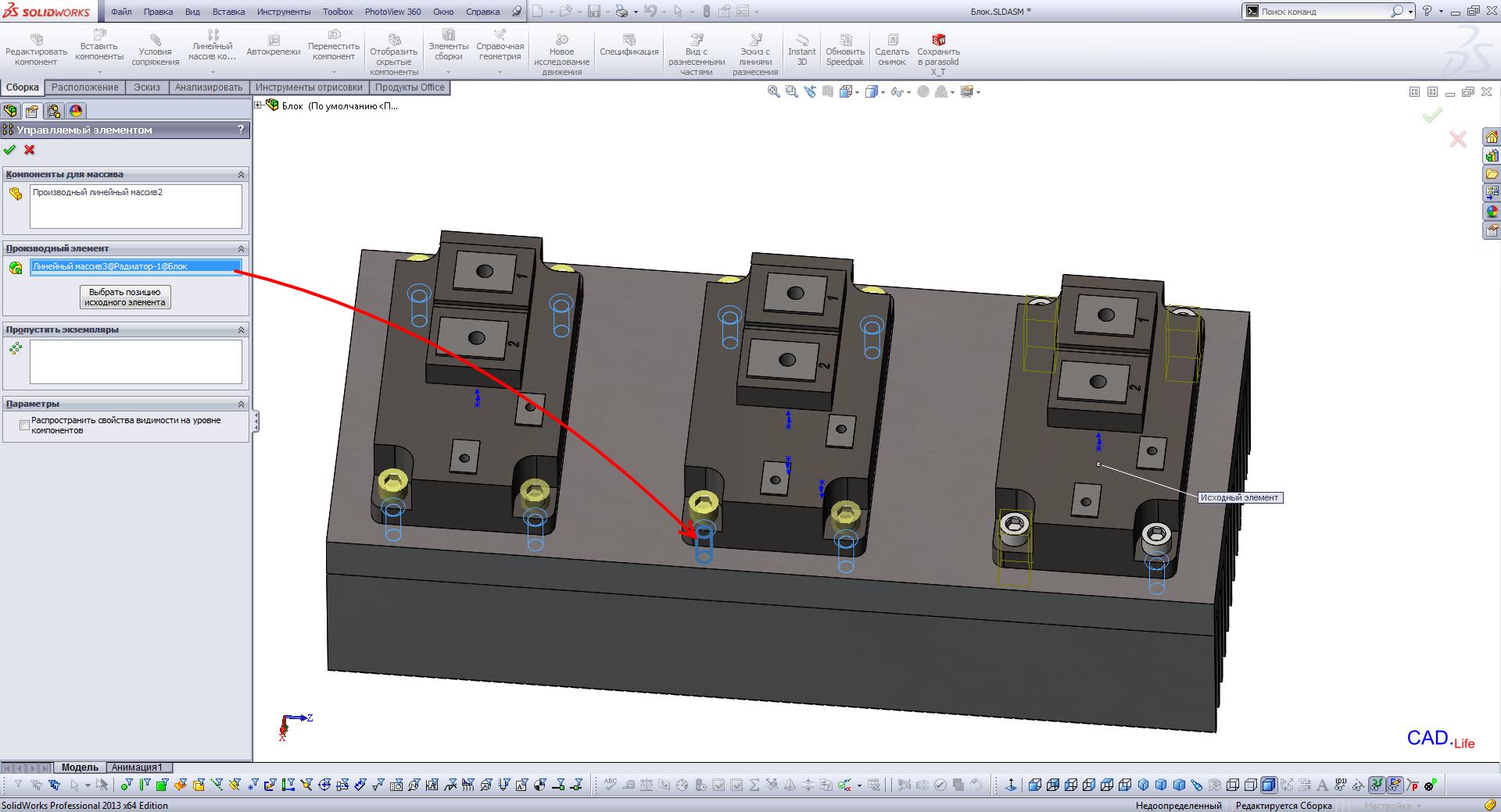 Solidworks 2013|Процесс сборки и вставка крепежа по производным массивам