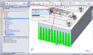 Рис.4. Вычисление площади поверхности при редактирование детали в режиме сборки