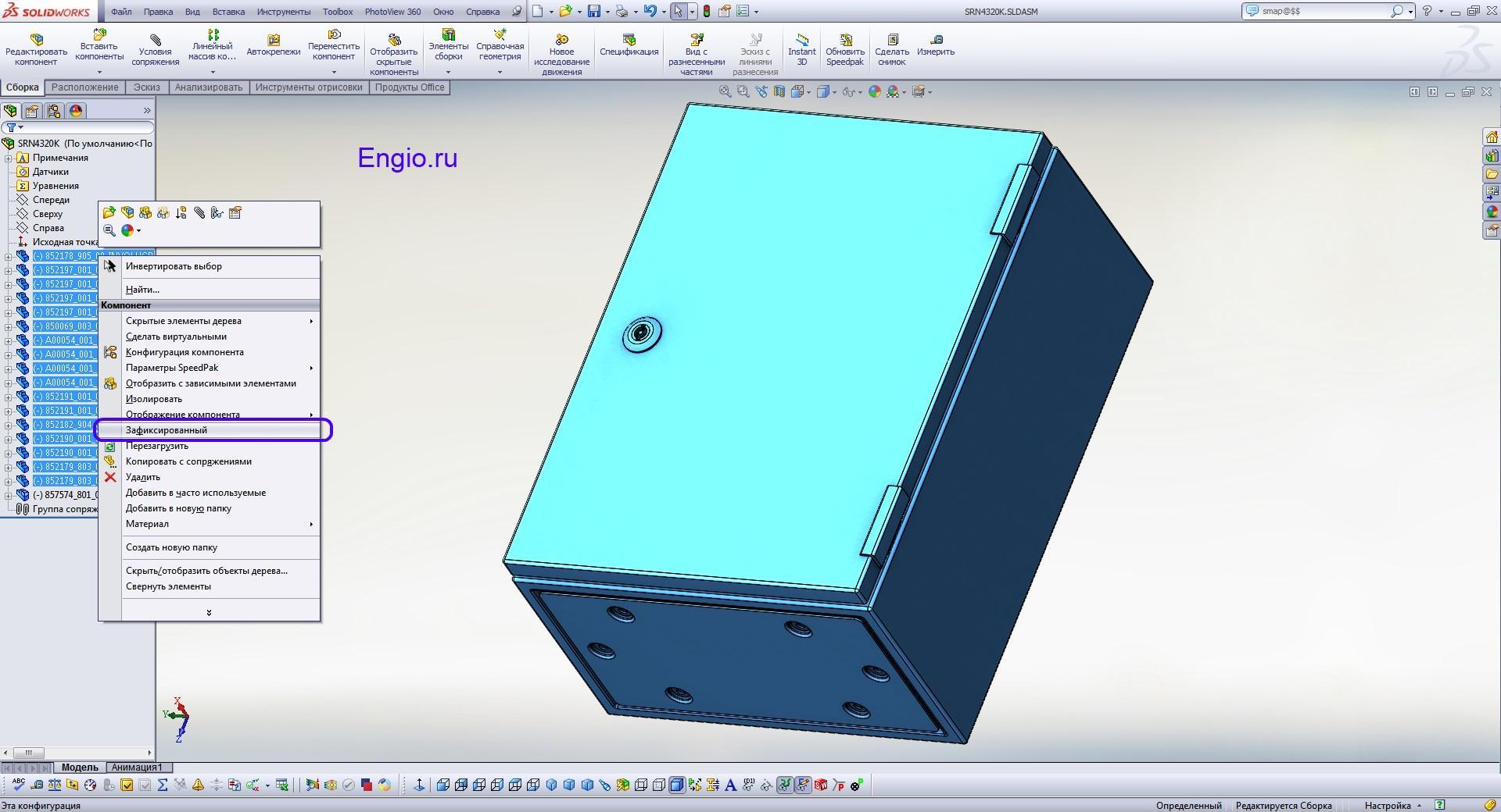 Рис.2. Фиксация в дереве сборки компонентов импортированной геометрии
