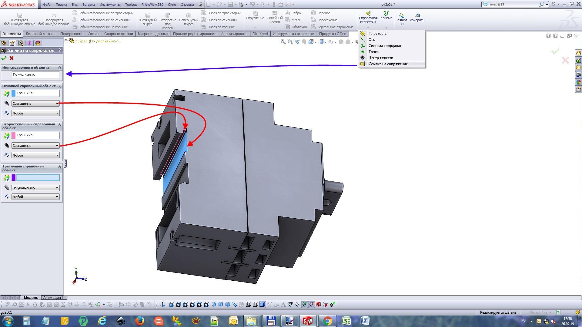 Рис.5. Создание автоматических привязок компонентов